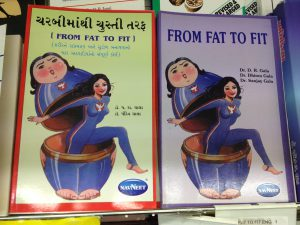 From Fat To Fit a kriya to lose weight yogigems