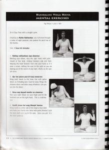 rakhay-rakhanhaar-1 copy