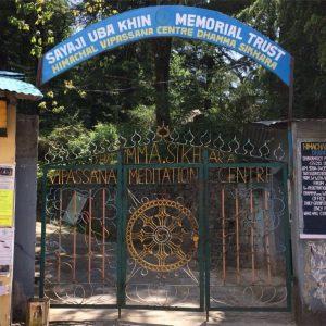Dhamma Sikhara Dharamkot