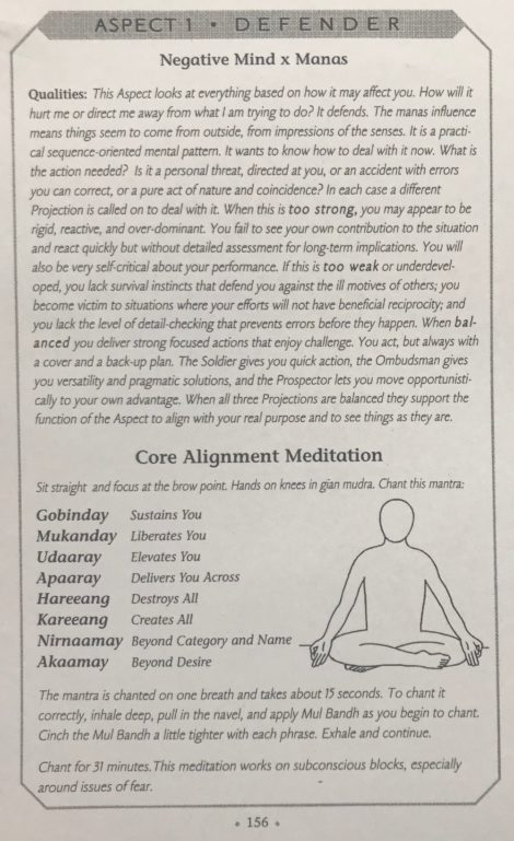 Instructions for Gobinde Mukande